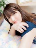 桐島 葵|三ツ星Greatでおすすめの女の子