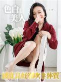 サヤカ☆大人気嬢が待望の復活|都合の良い愛人でおすすめの女の子