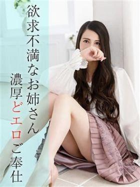 ミナミ☆全ての方が認める美女|千葉県風俗で今すぐ遊べる女の子