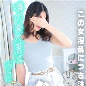 えるさ|川崎 - 川崎風俗