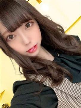 ひかる~hikaru~|玄関フェラ神ってる⁉オトナのかいだんで評判の女の子