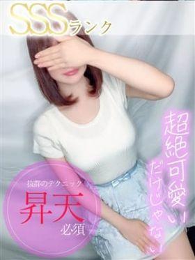 えみか|千葉県風俗で今すぐ遊べる女の子