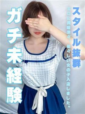 えりえ|東京都風俗で今すぐ遊べる女の子
