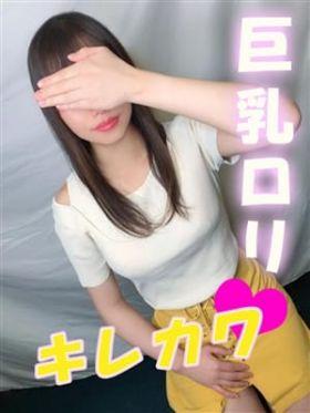 きほ 東京都風俗で今すぐ遊べる女の子