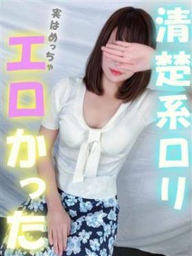 ゆか|東京都風俗で今すぐ遊べる女の子