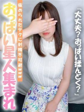 まゆ|蒲田風俗で今すぐ遊べる女の子
