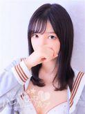 りせ AV女優&フードルが東京からやってくる店!!浜松ハンパじゃない学園でおすすめの女の子
