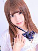 えみり|AV女優&フードルが東京からやってくる店!!浜松ハンパじゃない学園でおすすめの女の子