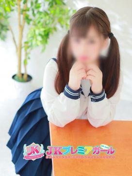 うた(青森店)|JKプレミアガール青森・弘前で評判の女の子