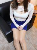 レイカ|熊本メンズアロマ 花音でおすすめの女の子
