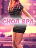 灰原こゆき CHOA SPAでおすすめの女の子