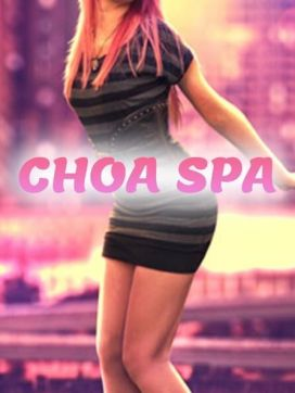 灰原こゆき|CHOA SPAで評判の女の子