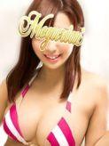 るい☆瑠依|めぐり愛でおすすめの女の子