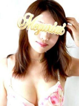 あい☆愛 六本木・麻布・赤坂風俗で今すぐ遊べる女の子