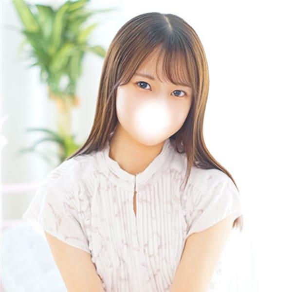 みりあ★激カワ某有名女子大学生