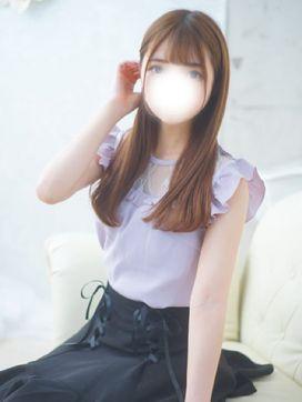 あいら★S級!エロカワ美少女★|五反田S級素人清楚系デリヘル chloeで評判の女の子