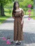 椿あすか(つばきあすか)|九州熟女 八代店でおすすめの女の子