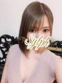 葵れみ Sylph(シルフ)でおすすめの女の子