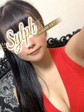 佐藤みく Sylph(シルフ)で評判の女の子