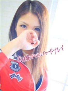 ゆま 静岡県風俗で今すぐ遊べる女の子