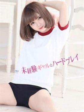 るる|静岡県風俗で今すぐ遊べる女の子