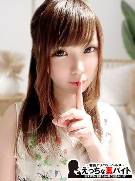 のの|松江デリヘルで今すぐ遊べる女の子