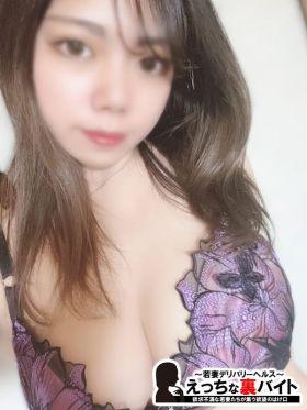 もか|松江デリヘルで今すぐ遊べる女の子