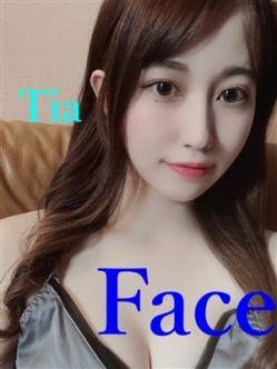 ティア|Face~フェイス~でおすすめの女の子