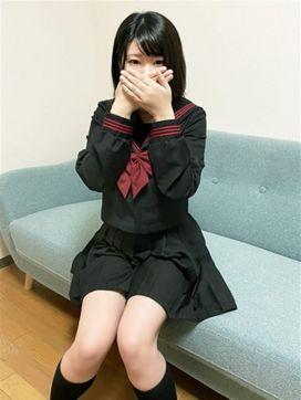 みさと|卒業したて。~福山店~で評判の女の子