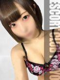るな|東京美人エスコート倶楽部でおすすめの女の子