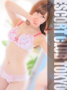 めい|東京美人エスコート倶楽部で評判の女の子