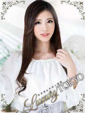 麗奈|LuxuryTOKYOで評判の女の子