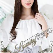 「★駅チカ限定特別割引★」07/24(土) 13:06   LuxuryTOKYOのお得なニュース