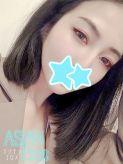 サオリ|ASIAN Erosでおすすめの女の子