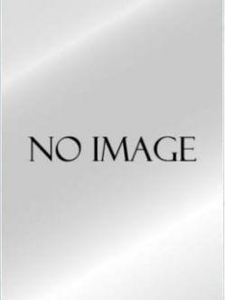 ゆき|アロマエステ博多でおすすめの女の子