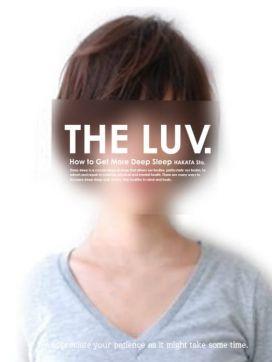 AKARI|THE LUVで評判の女の子