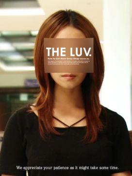 RIA|THE LUVで評判の女の子