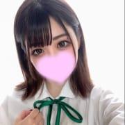 「本日体験入店!激カワ美少女!」08/25(水) 14:20   ゆるふわのお得なニュース