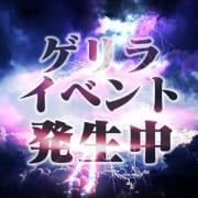 「タイムセール!お得な2,000円OFF♪」09/25(土) 21:53 | AROMA SKY - アロマスカイのお得なニュース