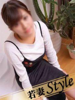 風花(ふうか)|若妻styleでおすすめの女の子