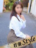 希美加(きみか) 若妻styleでおすすめの女の子