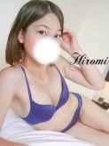 Hiromi ひろみ 性感エステ&ヘルスvanillaでおすすめの女の子