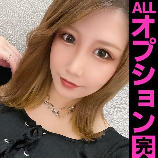 さい【高身長エロギャル!】   ドMバスターズ厚木店(厚木)