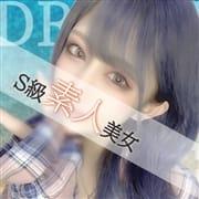 ★ピックアップガール★ Dream Girl