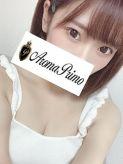 のあ|Aroma Primoでおすすめの女の子