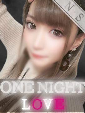めぐ|ONE Night Loveで評判の女の子