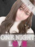じゅん ONE Night Loveでおすすめの女の子