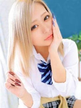 みのり☆えっちな大学生ギャル|パイパンin制服少女で評判の女の子
