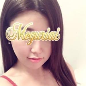 「人気おっぱい回春!会員様は大絶賛!」09/24(金) 08:42   めぐり愛のお得なニュース