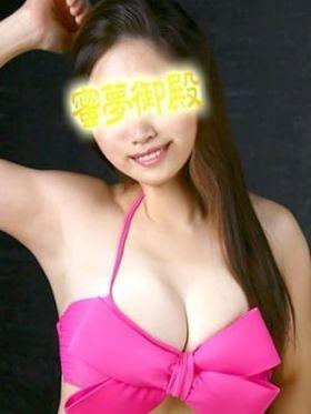 まりmari|蒲田風俗で今すぐ遊べる女の子